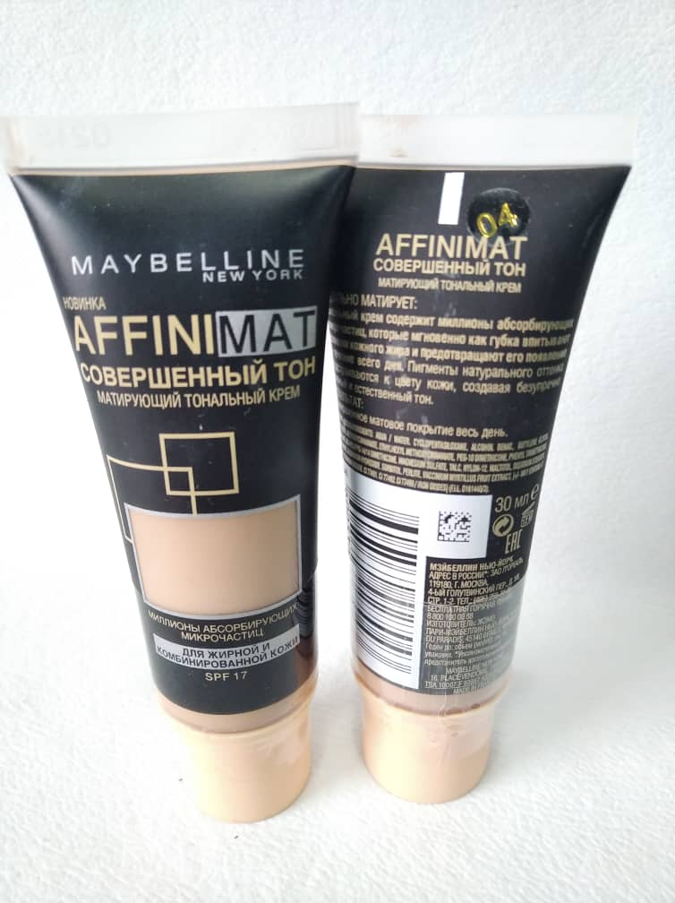 Base Maybelline (solo tono 4) Ultimas Disponibles